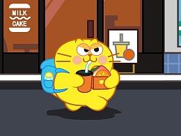 蛋黄猫14弹表情上线