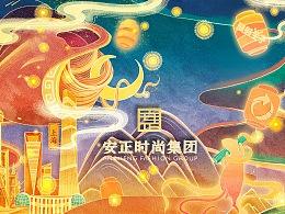 【安正集團】新年插畫