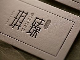 奢侈品工作室名片 | 良卡印记