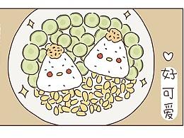 叶纸君漫画|肉松饭团