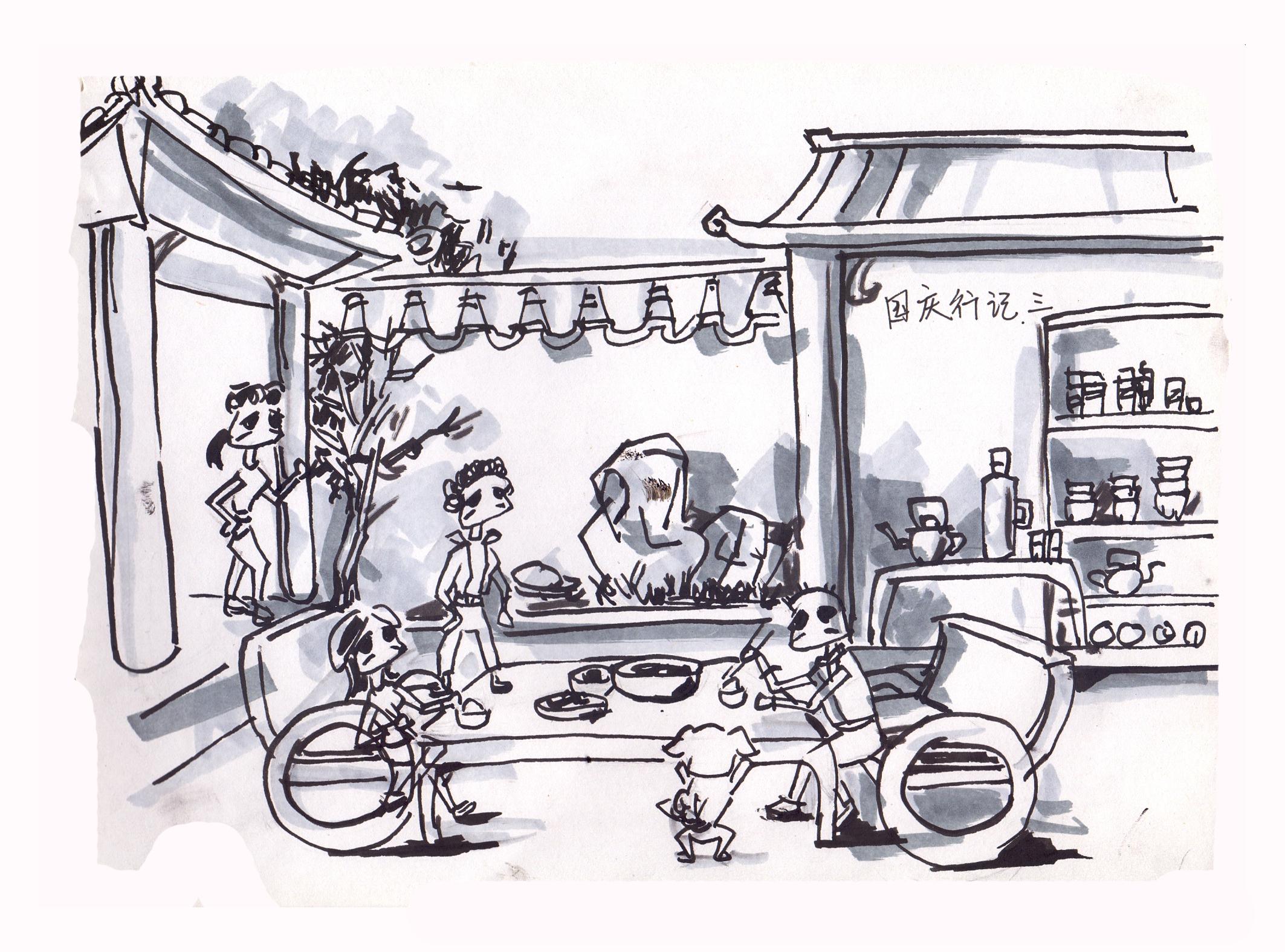 国庆海报手绘素描