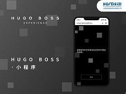 HUGO BOSS-小程序