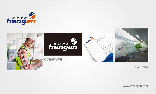标志案例展示 标志设计,商标设计,LOGO设计 标志是企业对外宣传