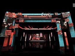 《跨界歌王》第四季  第三期视觉设计