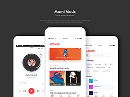 Marni Music UI Design