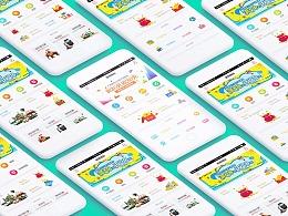 广发银行发现精彩app大学生卡模块首页设计