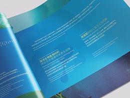 公司画册 企业画册