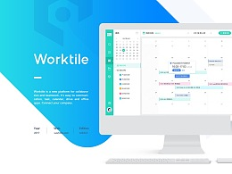 [ 官 网 ] Worktile