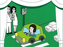 公益广告-广州好司机