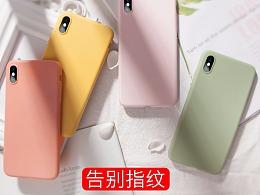 彩色磨砂手机壳