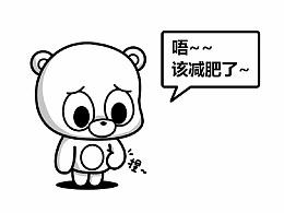 DU星人AI日志【第三话】【第四话】【第五话】
