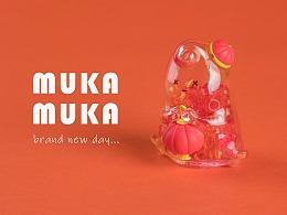 SIMONTOYS MUKAMUKA隐形透明辞旧迎新盲盒摆件