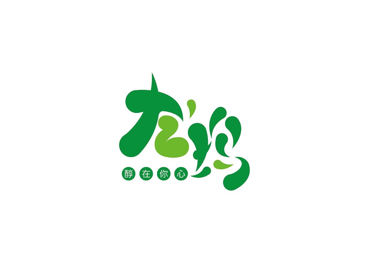 左坞奶茶店(logo文案1)图片