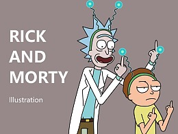 Rick and Morty 插画设计