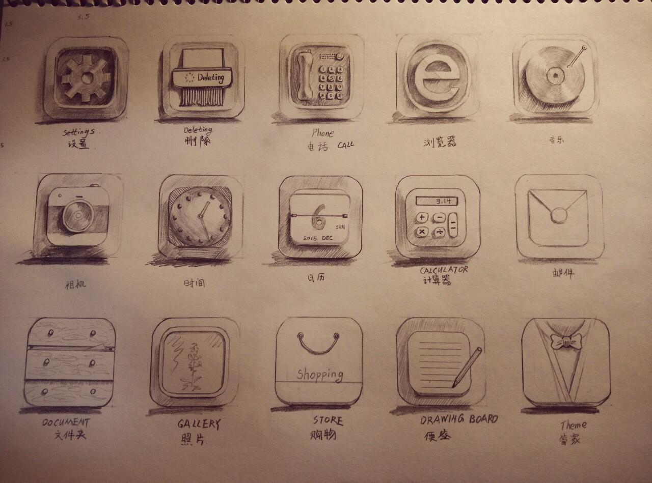 手机图标手绘|ui|图标|小u66 - 原创作品 - 站酷