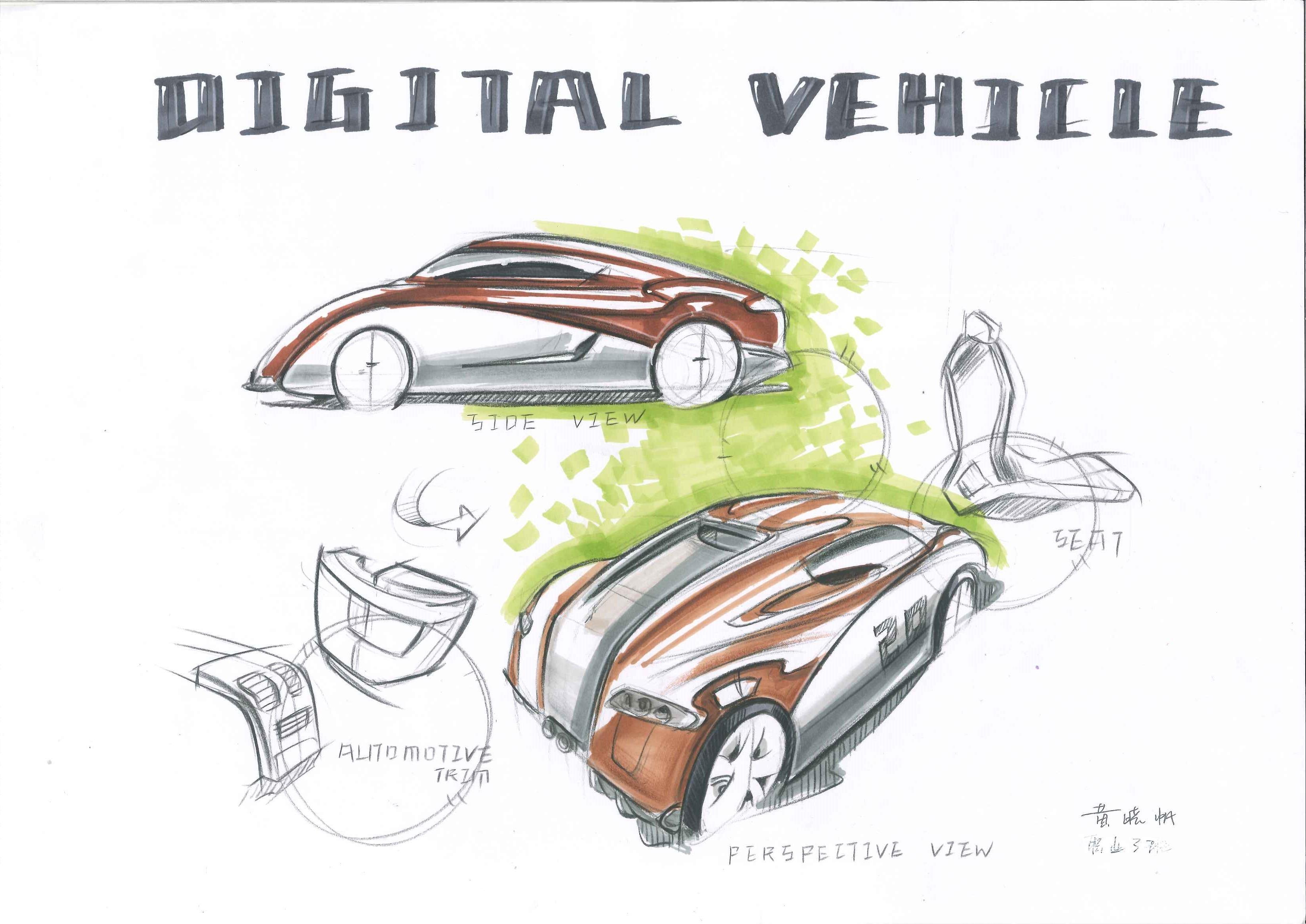产品手绘|工业/产品|交通工具|瑞拉sophie - 原创作品