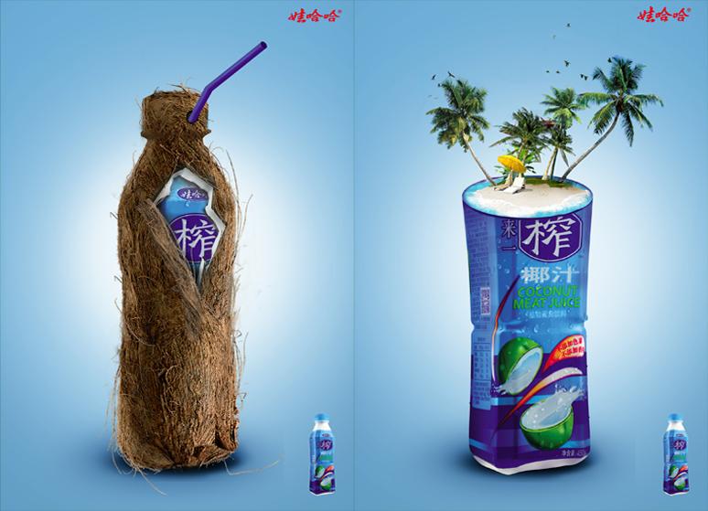 广告创意设计|dm/宣传单/平面广告|平面|林晓纯图片