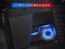 电脑详情页(电子产品)