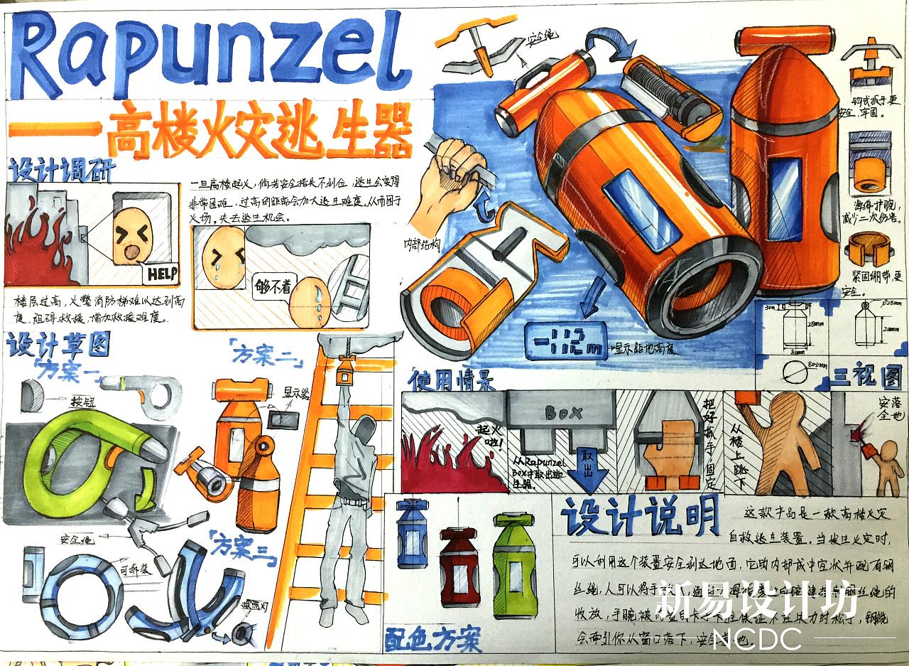 工业设计考研版面;工业设计考研手绘|工业/产品|其他