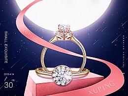 首饰珠宝创意海报电商元素风合成