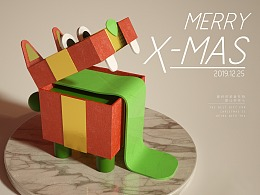 圣诞构想最好的礼物就是你有陪伴
