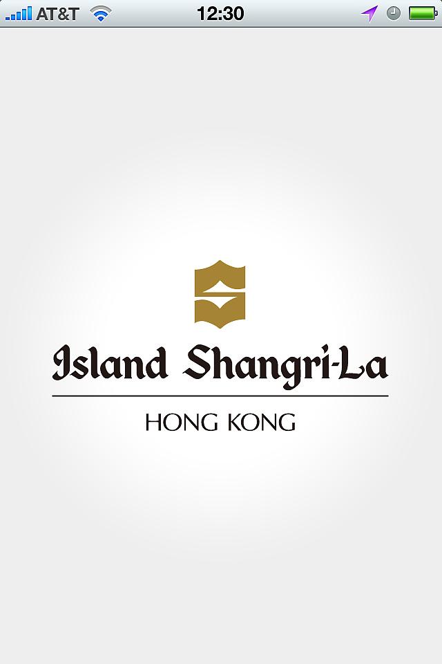 港岛香格里拉基于gourmatelink订位app一些