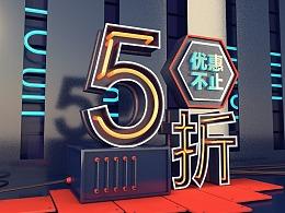 C4D 5折  练习
