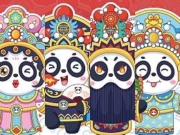 川剧 X 熊猫