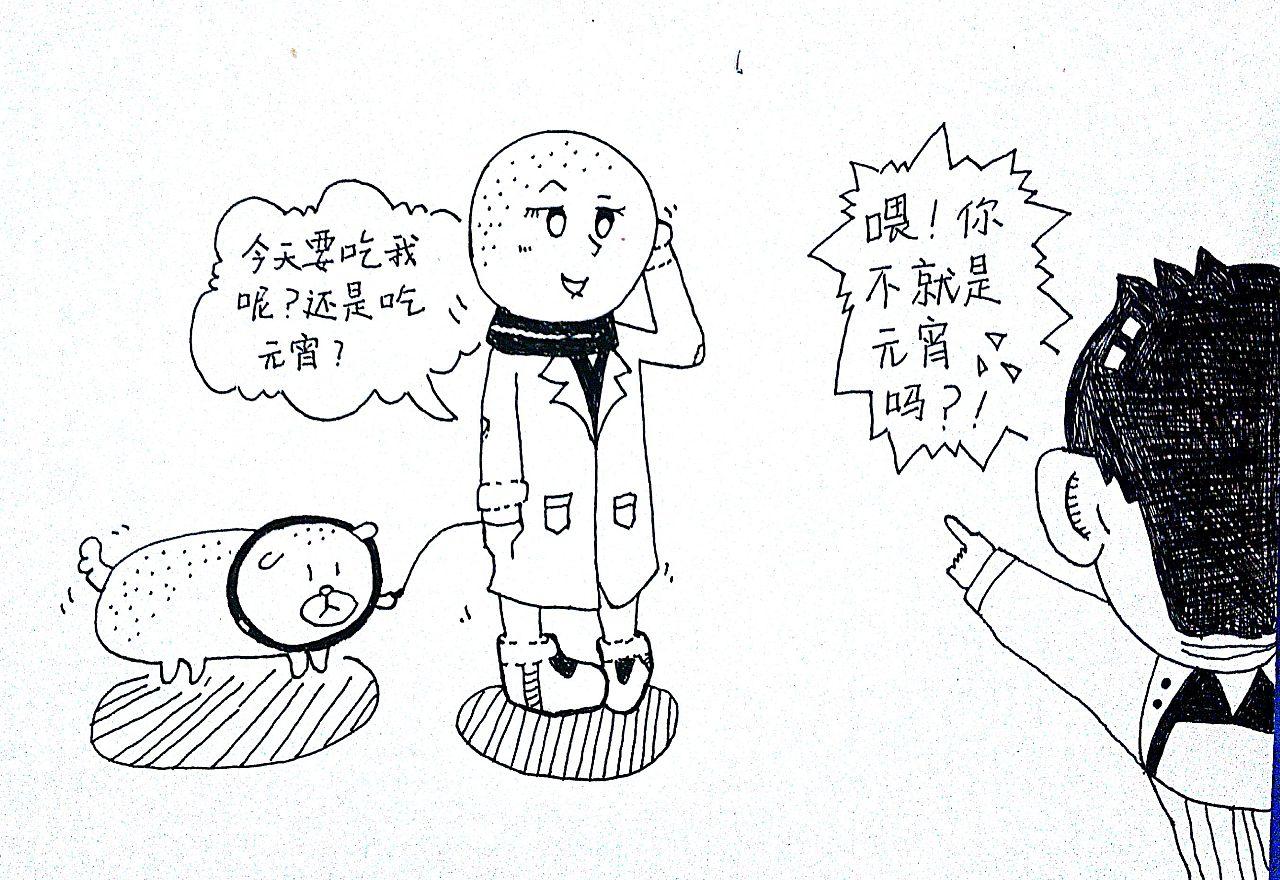 手绘pop创意插图简笔