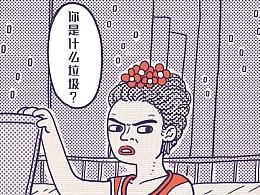 魚龍雜記社:漫話Amoy周報