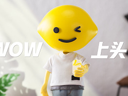 快乐柠檬《柠檬双打》定格动画