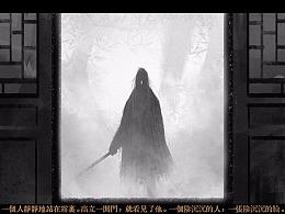 故事概念图—古龙—七种武器—孔雀翎