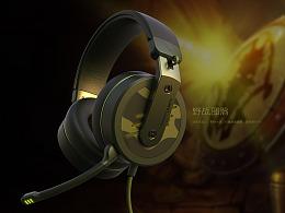 头戴式游戏耳机设计  电竞耳机
