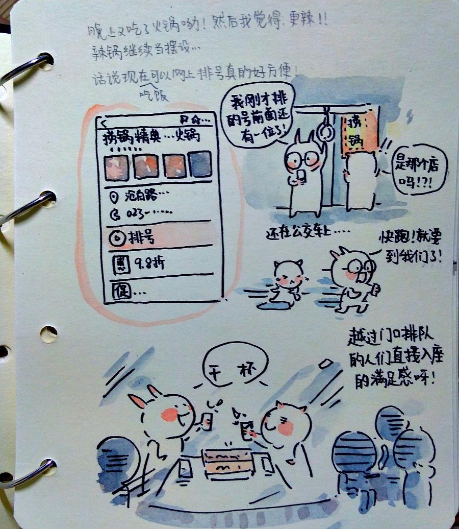 国庆节日记100字_国庆节日记