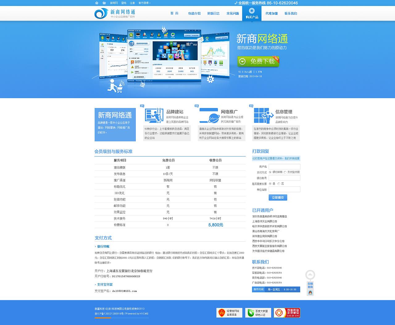 求个好网站你们懂的_好的产品ui设计网站有哪些?