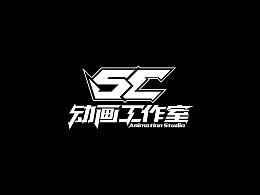 """西木大师兄""""SC动画工作室""""成立!"""