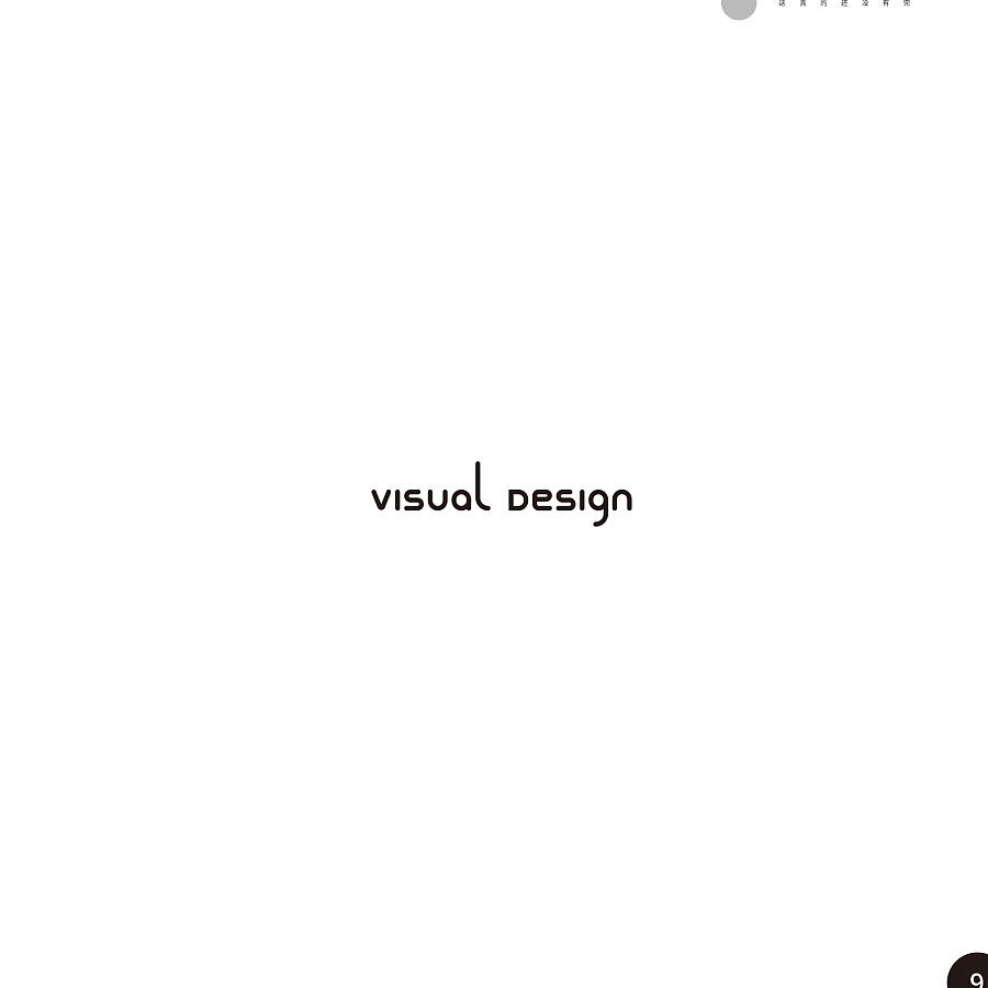 visualdesign字体YY|平面/字形|字体|Leon_Dnn平面设计可以画什么