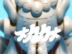 大力鉄觀音(陶瓷)
