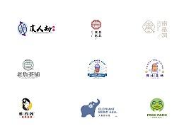 《logo合集-壹》