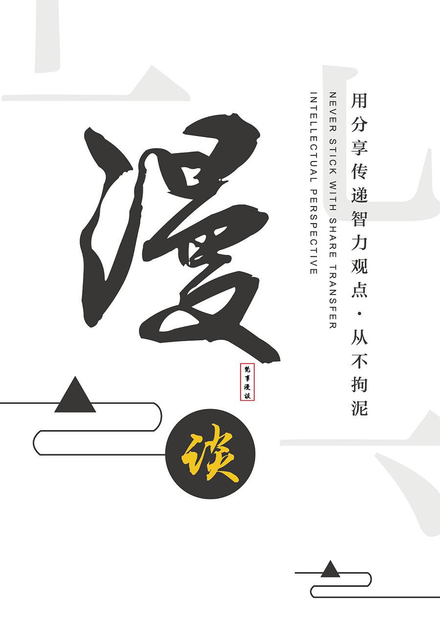 梵事进化札记,图片尺寸:254×368,来自网页:http://www.bookask.