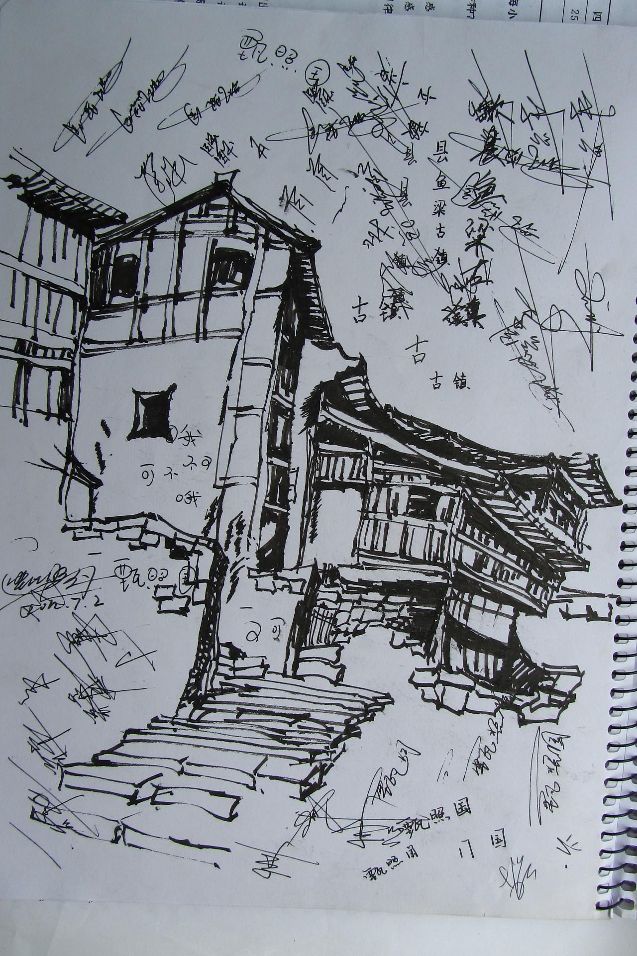 钢笔画建筑风景手绘线稿