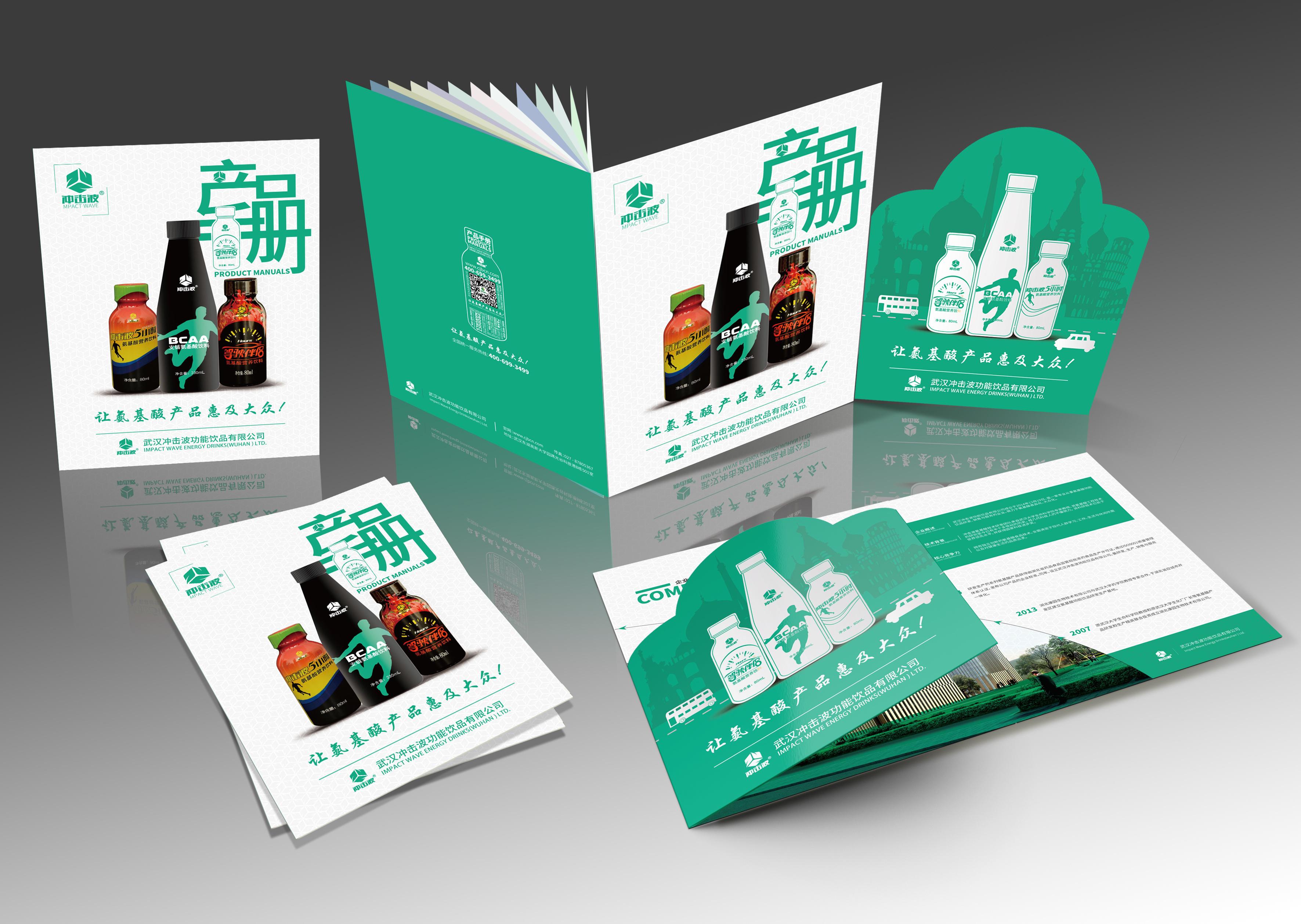 包装 包装设计 设计 3543_2517图片