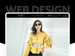 |电商|简约时尚女装页面