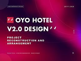 OYO酒店APP2.0改版设计思路