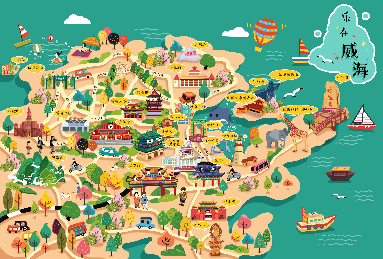威海手绘地图