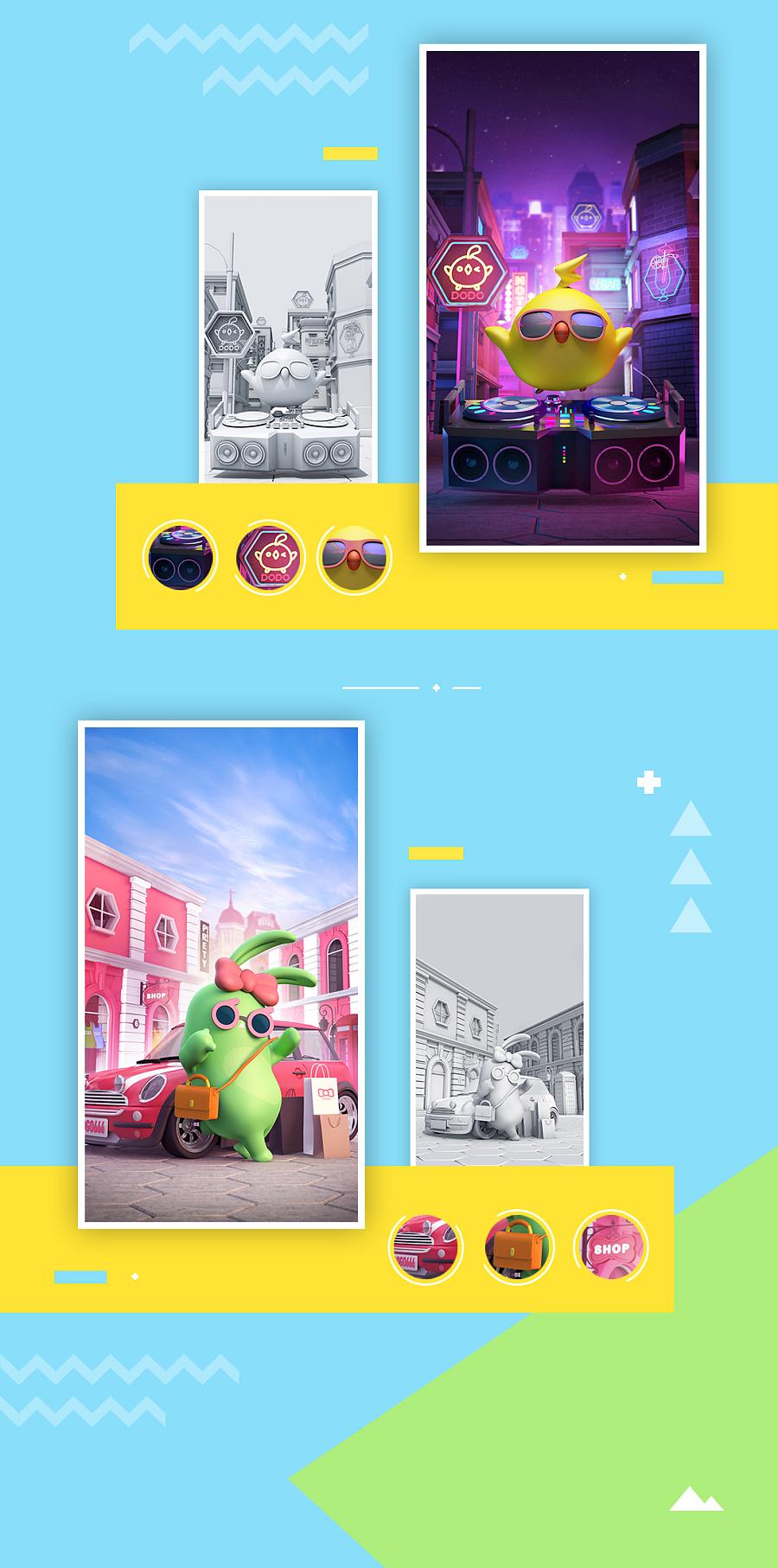 查看《WISEMIND - 消除者联盟3D品牌H5》原图,原图尺寸:1100x2216