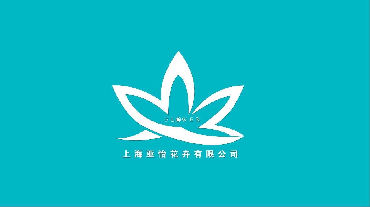 花卉logo设计图片