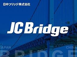 JC Bridge