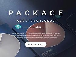 3i lidar 激光雷达产品包装设计