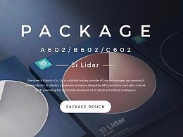 科技包装设计 3i lidar激光雷达